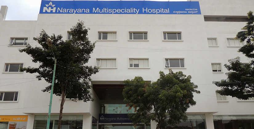 Narayana multi speciality hospital  whitefield