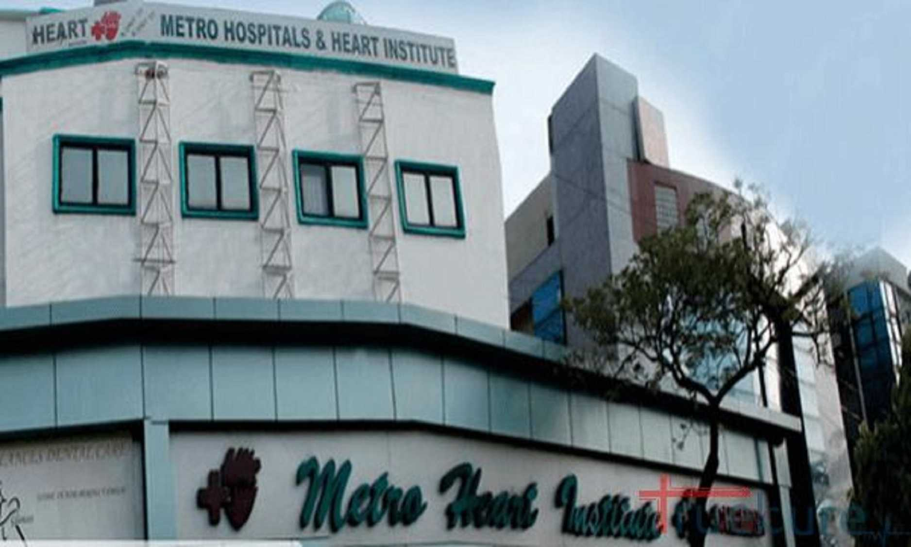 Metro hospital