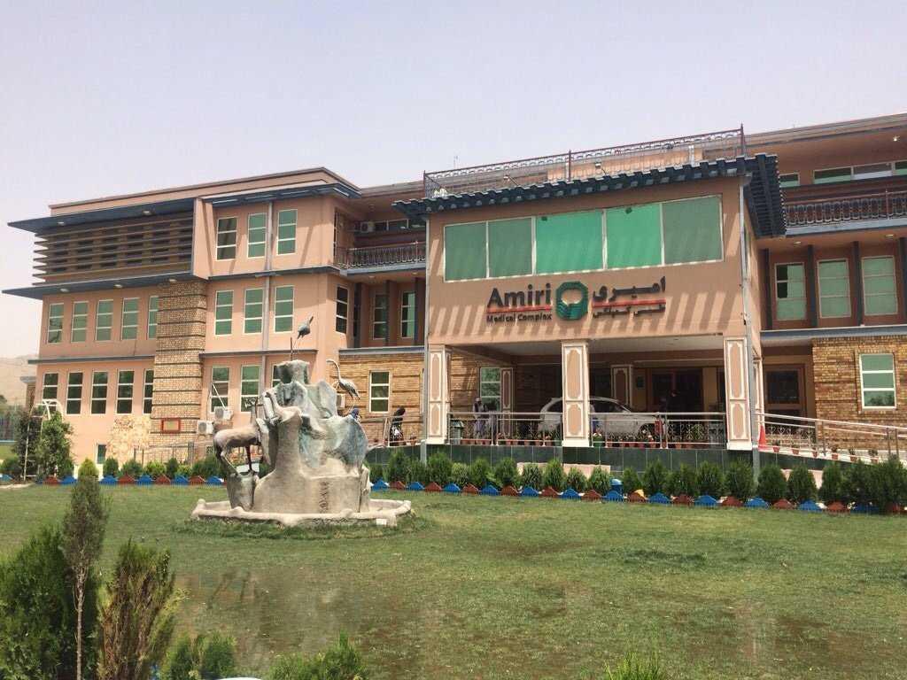 Amiri medical complex